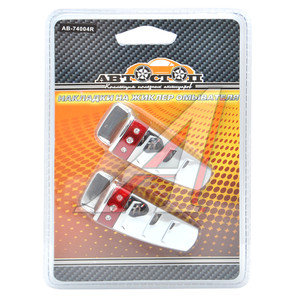 Накладка на жиклер омывателя CHROME/RED DIAMOND (2шт.) АВТОСТОП AB-74004R