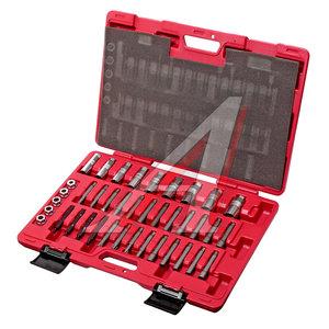 Набор инструментов для разборки и сборки стоек универсальный в кейсе 39 предметов JTC JTC-1323