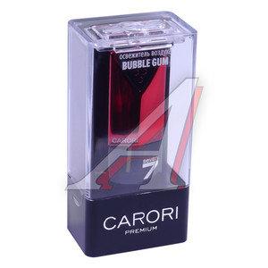 Ароматизатор воздуха на дефлектор Seven bubble gum жидкостный с пробником CARORI SEV-9