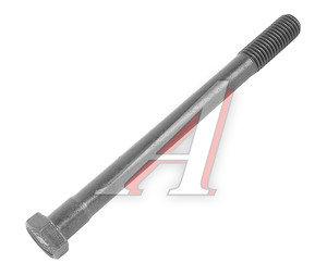 Болт М12х1.75х143 головки блока ЗИЛ-130 РААЗ 301341-П
