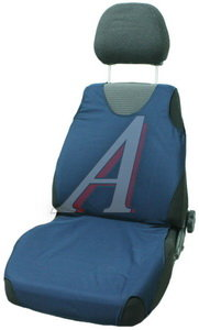 Авточехлы (майка) на передние сиденья темно-синие (2 предм.) КЛАУДИС Чехлы