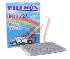 Фильтр воздушный салона OPEL Corsa D угольный K1172A, LAK373