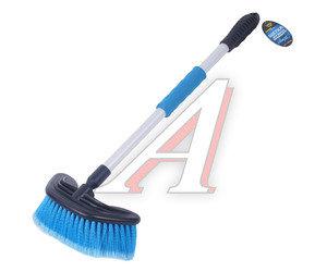 Щетка для мытья автомобиля 63см ZEUS ZB028, 072028,