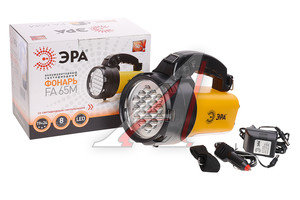 Фонарь-прожектор аккумуляторный 19/24 светодиода 6V 4.5Ah ЭРА FA65M, ER-FA65M