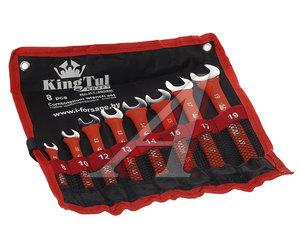 Набор ключей комбинированных 8-19мм 8 предметов в сумке KINGTUL KT-3008K, KG-3008K,