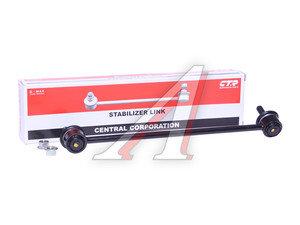 Стойка стабилизатора HONDA Jazz ( 08-) переднего правая CTR CLHO-60, 51320-SLA003