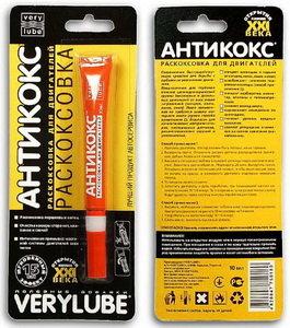 Антикокс 10мл ХАДО ХВ 40151, XB 40151