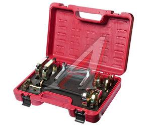 Набор инструментов для демонтажа сайлентблоков подвески задней (BMW E87,E90) JTC JTC-4242
