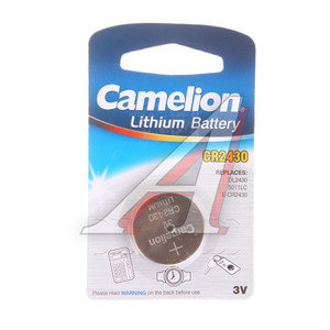 Батарейка CR2430 3V таблетка Lithium (пульт сигнализации, ключ) блистер (по 1шт.) CAMELION С-CR2430-BL1