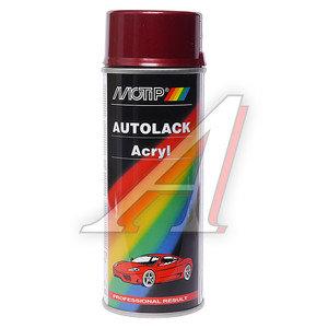 Краска компакт-система аэрозоль 400мл MOTIP MOTIP 51560, 51560