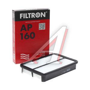 Фильтр воздушный TOYOTA Corolla (92-00) MAZDA Xedos 9 (95-00) FILTRON AP160, LX811,