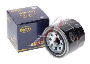 Фильтр масляный HYUNDAI Sonata,Accent,Lantra KIA Rio 3,Cerato SCT SM125, OC205