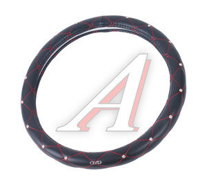 Оплетка руля BLACK/RED (кожа) со стразами D.A.D AR02BR