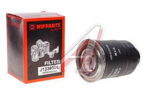 Фильтр топливный MAZDA NIPPARTS J1336006, KC46, 1456-23-570A/1456-23-570A9A