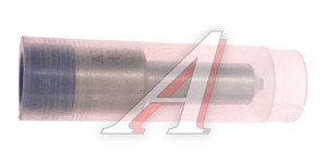 Распылитель КАМАЗ-ЕВРО 2 (дв.740.50-360) (форс. 216.1112010-02А) АЗПИ 906.1112110 (1), 906.1112110