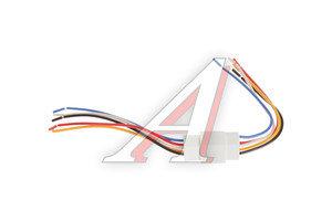 Разъем соединительный 2.8мм 5-клеммный (м+п) в сборе с проводами АЭНК КЛ006, 9016