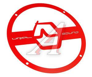 Решетка на сабвуфер УРАЛ AG-DB16 красная (Гриль) УРАЛ AG-DB16 Red,