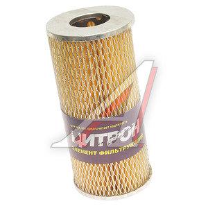 Элемент фильтрующий Т-150,40,130 масляный TSN 150-1017038А3 эфм 446, эфм 446