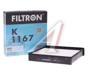 Фильтр воздушный салона RENAULT Scenic (03-09) FILTRON K1167, LA227, 7701055110