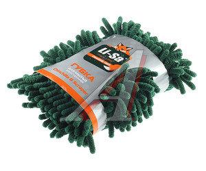 Губка для мойки и полировки автомобиля со скрабером зеленая Li-Sa 44312, LS-3