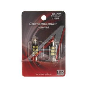 Лампа светодиодная 12V C5W SV8.5/8 с обманкой блистер (2шт.) AVS A78454S