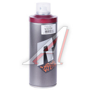 Краска для граффити коралл 520мл RUSH ART RUSH ART RUA-4004, RUA-4004
