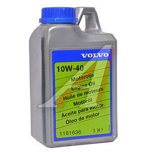 Масло моторное ENGINE OIL синт.1л SAE5W40 VOLVO 1161630, VOLVO 5W40