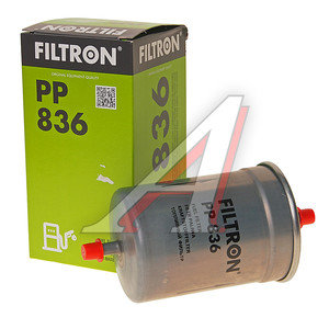 Фильтр топливный BMW 3 (E30) FILTRON PP836, KL106, 13321270038