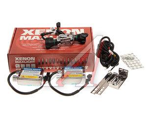 Оборудование ксеноновое набор H4 4300K биксенон MAXLIGHT H4 ближний\дальний 4300K MAXLIGHT, KMS LCL H4H-L43