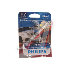 Лампа 12V H7 55W PX26d Racing Vision PHILIPS 12972RVбл, P-12972RVбл, АКГ 12-55 (Н7)