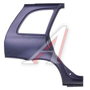 Крыло ВАЗ-1117 заднее левое АвтоВАЗ 1117-8404011, 11170840401500, 11170-8404011-00