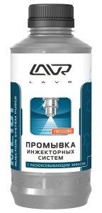 Жидкость для установки МЛ-101 по очистке инжекторов 1л LAVR LAVR Ln2001, Ln2001