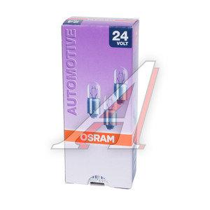 Лампа 24V T2W OSRAM 3797, O-3797