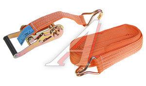 Стяжка крепления груза 2т 10м-50мм (полиэстер) с храповиком,сумка АВТО-ТРОС СТЯЖКА 2-10м, АВТО-ТРОС