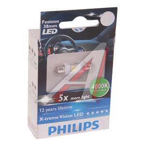 Лампа 12VхC5W (SV8.5/8) 35мм 2 SMD Vision LED 4000K PHILIPS 128584000KX1, P-12858LED, АС12-5