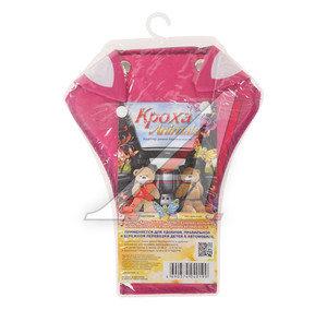 """Адаптер ремня безопасности """"Кроха Animals"""" киса-розовый для детей PSV 124480, 124480 PSV"""