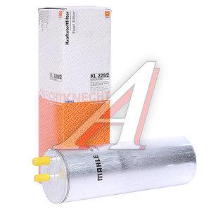Фильтр топливный VW T5 (03-) MAHLE KL229/2, 7H0127401D