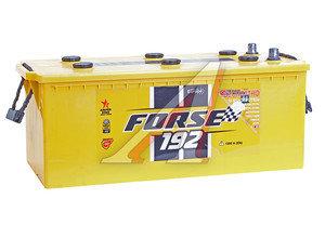 Аккумулятор FORSE 192А/ч 6СТ192