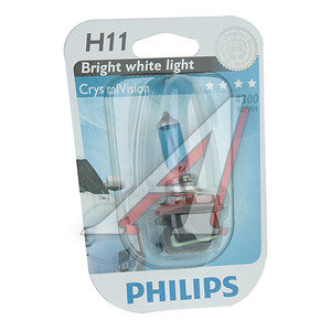 Лампа 12V H11 55W PGJ19-2 блистер (1шт.) Crystal Vision PHILIPS 12362CVB1, P-12362CVбл