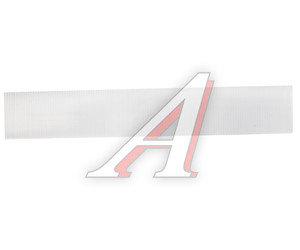 Решетка радиатора сетка (серебро) мелкая 120х20см TEORIN 120104