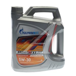 Фонарь 9 светодиодов (алюминий) 10.2см 3хR03 в блистере CAMELION C-5107-9
