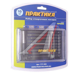 "Набор бит 1/4"" крестовых PH,PZ,SL,TORX,Tri-Wing х100мм + 1 держатель (бокс) 10 предметов ПРАКТИКА 777-505"