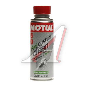 Очиститель топливной системы 200мл Clean Moto MOTUL MOTUL, 102178