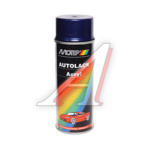 Краска компакт-система аэрозоль 400мл MOTIP MOTIP 54559, 54559
