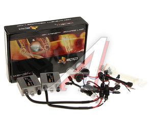 Оборудование ксеноновое набор H11 4300К APP APP H11/H9/H8 4300К, 46277