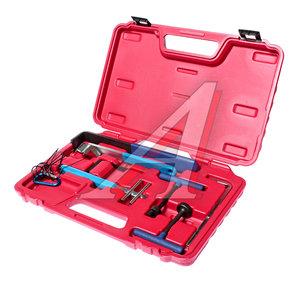 Набор инструментов для натяжения ремня ГРМ универсальный (рычаги,ключи) 8 предметов (кейс) JTC JTC-4767,