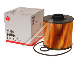 Фильтр топливный MITSUBISHI Fuso SAKURA EF1003, PU10004Z/P502378/FF5797, ME222135/ME222133/ME195160