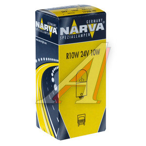 Лампа 24VхR10W (BA15s) HEAVY DUTY NARVA 17328, N-17328HD