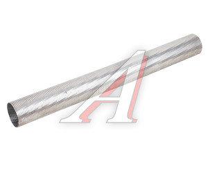 Металлорукав d=100мм, L=1м (нержавеющая сталь) СМ АТ-043, СМ d-100мм Мет.Рукав,