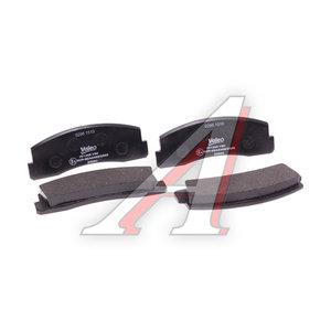 Колодки тормозные ВАЗ-2121,2123 передние (4шт.) VALEO 301389, 2121-3501090
